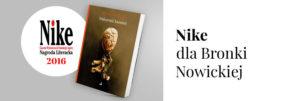 nike_top